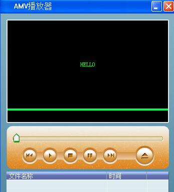 AMV格式播放器截图0